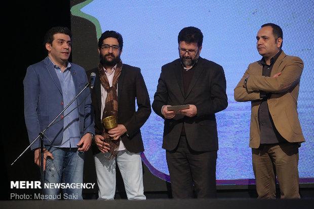 دهمین جشن بزرگ انیمیشن ایران