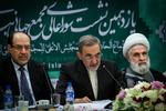 المجمع العالمي للصحوة الاسلامیة یستنكر دعم ترامب لاحتلال الجولان