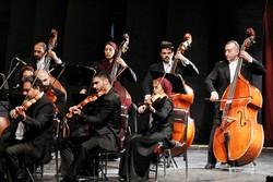 Tahran Senfoni Orkestrası'ndan Tebriz'de muhteşem konser