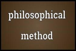 کنفرانس بینالمللی روششناسی فلسفی برگزار میشود