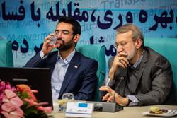 حضور رییس مجلس شورای اسلامی در وزارت ارتباطات