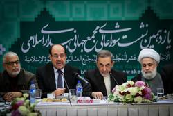 إجتماع المجلس الأعلى لمجمع الصحوة الاسلامية / صور