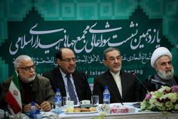 Tahran'da Dünyaİslami Uyanış Kurultayı'nın 11. Oturumu