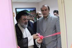 مجهزترین مرکز تشخیص بیماریهای ریوی غرب کشور در لرستان افتتاح شد
