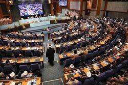 اختتامیه کنفرانس وحدت اسلامی برگزار می شود