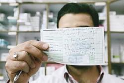 بیماران در جستجوی دارو/ افزایش نگرانی برای گرانی و کمبود