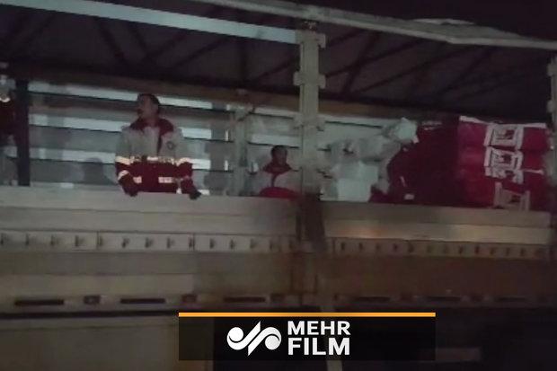الهلال الأحمر يرسل مساعدات عاجلة لمتضرري زلزال كرمانشاه /فيديو