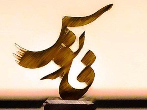 ۷۰۹ اثر به جشنواره فانوس در مازندران ارسال شد