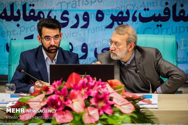 حضور رییس مجلس شورای اسلامی در وزارت ارتباطات و فناوری اطلاعات