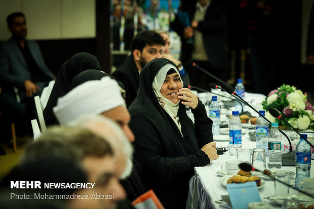 11th session of the Supreme Council of the World Assembly of Islamic Awakening