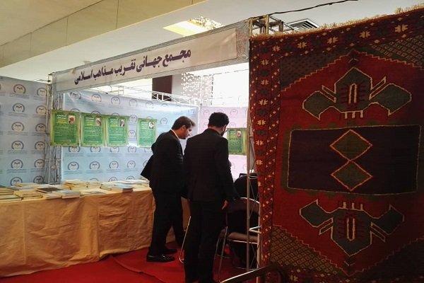 برپایی نمایشگاه فرهنگی و هنری در حاشیه کنفرانس وحدت اسلامی