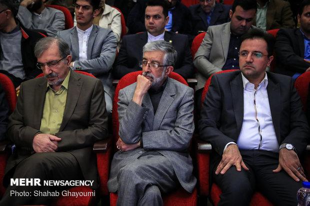 افتتاحیه خانه شعرو ادب تپه های عباس آباد