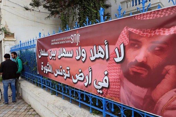 Suudi Veliaht Prens'in ziyaretine karşı Tunuslular sokağa çıktı