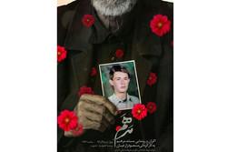 رونمایی از مستند «مرهم»/ شهیدی که به علی شارژی معروف شد