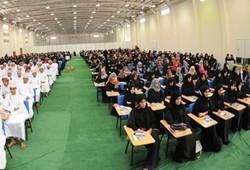آشنایی با دستاوردهای دانشمندان جهان اسلام در دانشگاه عمان