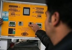 شنبه؛ پایان مهلت ثبت نام کارت سوخت المثنی