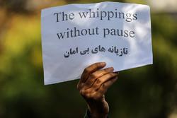 تہران میں یمنی عوام کی حمایت میں مظاہرہ