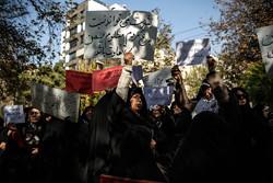 فلم/ تہران میں اقوام متحدہ کے دفتر کے سامنے مظاہرہ