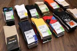 Regional markets favor Iranian nano socks