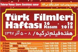 """İran ile Türkiye halkını birbirine bağlayan """"Sinema"""" gücü"""