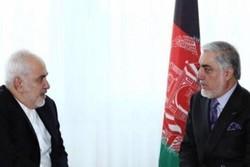 ظريف يلتقي بالرئيس التنفيذي في الحكومة الأفغانية