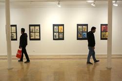İranlı grafik tasarımcının anısına düzenlenen sergi açıldı