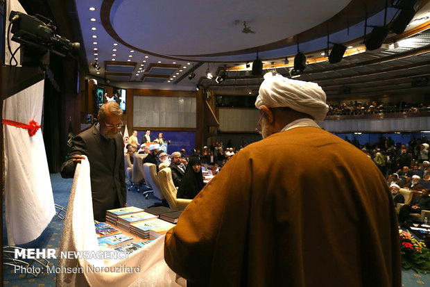 Closing ceremony of 32nd Intl. Islamic Unity Conf.