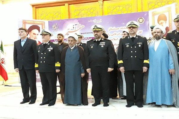 القوة البحرية الايرانية تجدد ميثاقها مع مبادئ الثورة الاسلامية