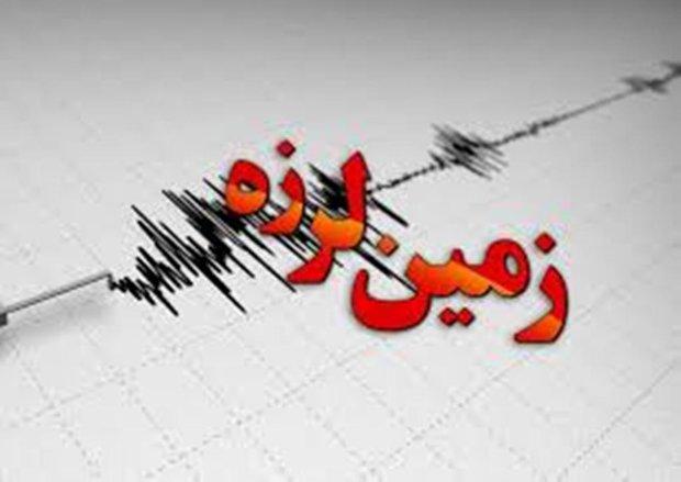 زلزله ۳.۹ ریشتری صالح آباد ایلام را لرزاند