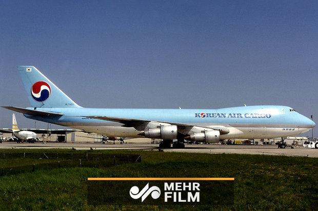 فلم/ برطانیہ میں طیارے کی عجیب لینڈنگ