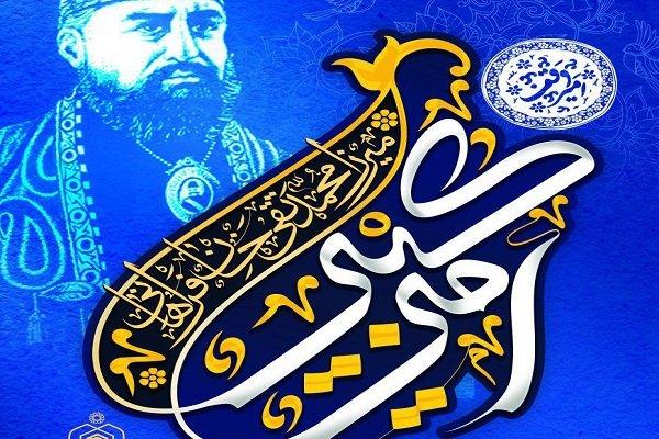 کنگره ملی «امیرکبیر» فراخوان داد