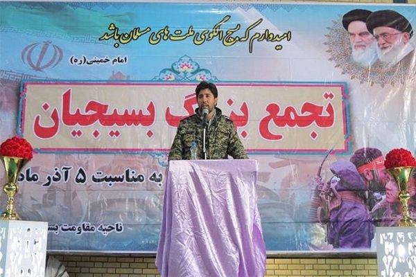 اقتدار امروز ایران اسلامی مرهون مجاهدت های بسیجیان است