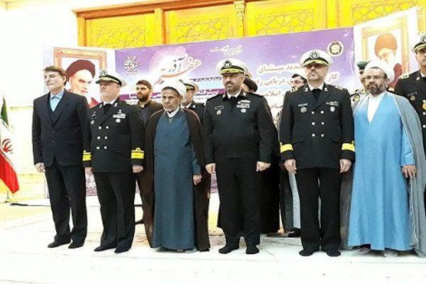 Navy commanders renew allegiance with Imam Khomeini's Ideals