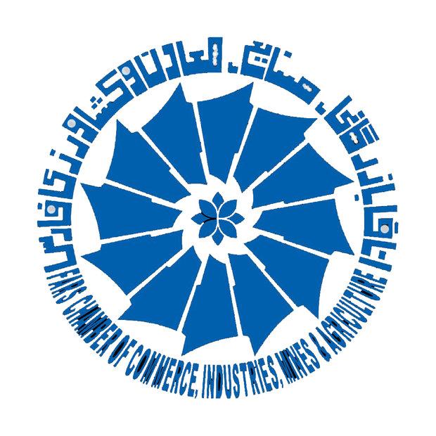 نام نویسی ۵۹ نفر برای حضور در انتخابات اتاق بازرگانی فارس