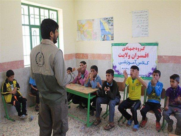 طرح «کلاس خدمت جهادی» در آذربایجان شرقی اجرا می شود
