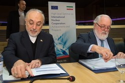 Press statement on 3rd EU-Iran High-Level Seminar on Intl. Nuclear Coop.