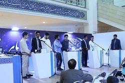 مسابقات تیمی در جشنواره قرآن و عترت علوم پزشکی برگزار می شود