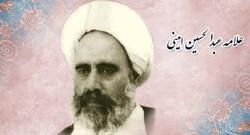 بزرگداشت علامه امینی(ره) در تبریز برگزار می شود