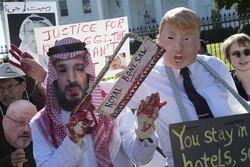 Trump - Mohammed bin Salman