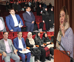 Tehran University commemorates Allama Iqbal