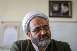 برگزاری همایش «نظریه اسلامی و کاربست آن در نظام آموزش و پرورش»