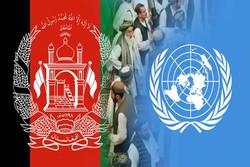 نشست ژنو؛ طرح صلح کابل و شکست راهبرد ترامپ در افغانستان