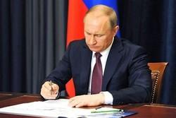 الرئيس الروسي يوقع مرسوم إنشاء منطقة تجارة حرة بين إيران والاتحاد الأوراسي