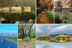۷۳۹ هزار گردشگر از جاذبههای طبیعی و تاریخی لرستان دیدن کردند