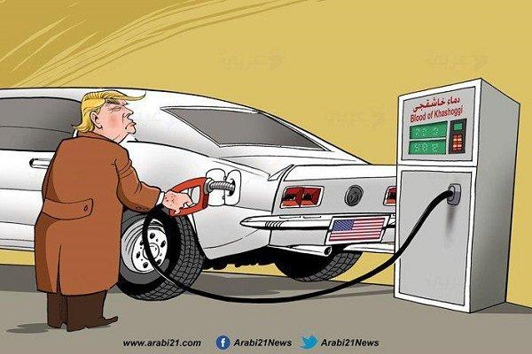 طعنه کاریکاتوری به پایین آمدن قیمت نفت/ خون خاشقجی فروش رفت!
