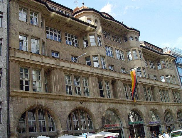 آشنایی با مجلات فرهنگی آلمان و راههای ارتباط با آنها