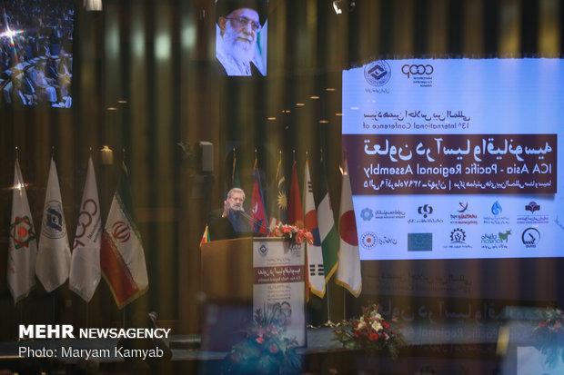 سیزدهمین اجلاس تعاون در آسیا و اقیانوسیه
