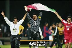 حماسیترین مسابقه تاریخ فوتبال ایران