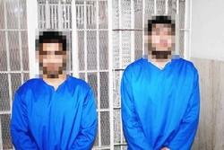 قاتل دو جوان مشهدی در بندرعباس شناسایی و دستگیر شد