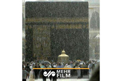 VIDEO: Rain surprises pilgrims in Mecca